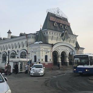 ロシア、ウラジオストク駅です