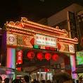 台湾(饒河街観光夜市)