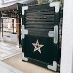 晴明神社 扉が 格好いいんです╰(*´︶`*)╯♡ 凝ってます。
