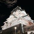 2020.2.21 大阪 #大阪城