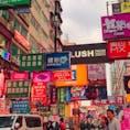 香港と言えば大きなネオン看板! 旺角エリアは賑やかで香港らしさを味わえる素敵な場所でした♪