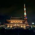 東京 増上寺 盆踊り大会🍧 地元のお祭りに参加しているような温かい雰囲気でした☺️ 外国人も盆踊りに参加していたよ🤝
