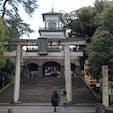 #尾山神社 #石川