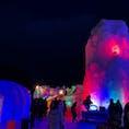 氷濤まつりの夜はライトアップされて綺麗✨ 寒すぎて早めに退散してしまいました🤣 防寒対策必須です!