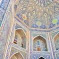 【ウズベキスタン🇺🇿】サマルカンド  青の都というだけあって そこら中に青いモスク、とても綺麗  最初の方こそ感動するけど 1週間もいると見飽きてしまう、、   #ウズベキスタン共和国° #サマルカンド #青の都 #モスク #2017