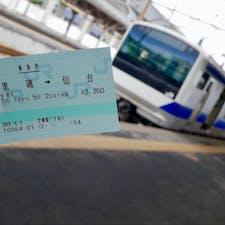 【宮城】仙台  東北鈍行電車旅 2019/05/01-05/04  航空券も新幹線もGWレートになっていて 社会人1年目にとっては高すぎたので鈍行チャレンジ。 埼玉=仙台=盛岡=埼玉  片道8時間。 電車に揺られながらひたすらぼーっと。 私の電車旅好きの始まりの旅。 やってよかった!    #宮城° #仙台 #電車旅  #2019/05/01-05/04