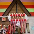 【宮城】仙台  いろは横丁  令和とともに行った仙台 高校の文化祭みたいでなんか良い  #宮城° #仙台 #電車旅 #いろは横丁 #2019/05/01