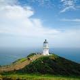 The Cape Reinga Lighthouse@NZ