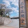 📍Kyoto,Japan  #京都 #三十三間堂