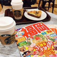 蔦屋書店 六本松 その日の朝にガイドブック片手に コーヒー飲みながら行く場所決めてたな。 #201803 #s福岡