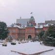 📍Hokkaido,Japan  #北海道 #札幌 #北海道庁旧本庁舎