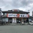 熊本市郊外までドライブ ほうらい茶屋さん