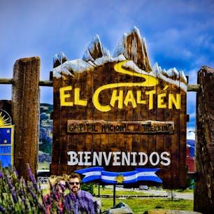 アルゼンチン、エル・チャルテン。 パタゴニア、フィッツロイの出発地。