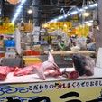 和歌山 とれとれ市場 マグロ解体ショー🍣