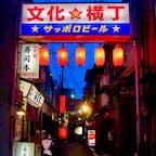 【宮城】仙台  文化横丁  いろは横丁のすぐお隣にある居酒屋横丁 大正の頃周辺にあった映画館「文化キネマ」の 脇にあったのが名前の由来だとか。  最近はコロナの影響でなかなか売上が厳しいようで クラファンしてたので私も気持ちばかり支援しちゃいました。  また落ち着いたら飲みに行きたいです。  #宮城°   #仙台  #電車旅 #2019/05/03
