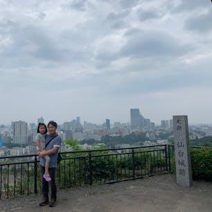 青葉城址から望み見る仙台市街