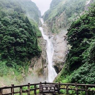 2020.8.9 称名滝