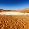 デッドフレイ、ナミビア