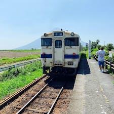しかし鹿児島のJRの最南端駅は熱い! 此の日から2週間前は北海道は稚内駅のJR最北端駅に居ましたが、寒い寒い日でした。   #九州の旅 #最南端最北端 #サント芹沢鴨の写真