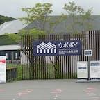 今年オープンの民族共生博物館