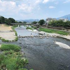 賀茂大橋(鴨川デルタ)  賀茂大橋からの眺め 👀