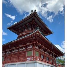 成田山新勝寺 平和大塔