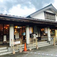 2020年9月 楽今日館 飛騨から富山へのの帰り道 41号線沿いにある日帰り温泉