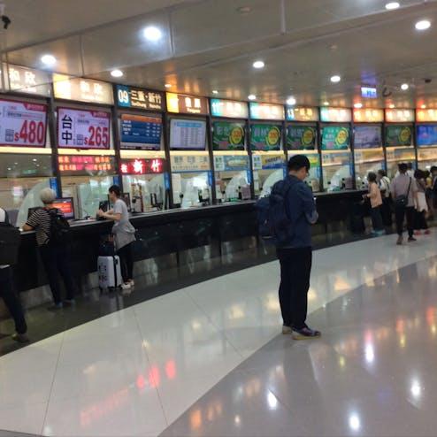 台北長距離バスターミナル
