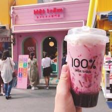 モッチャム 梅田茶屋町店  ここのは初めて。飲み始めはタピオカがあたたかい。 いちごミルク、美味しいけど 少し甘いかなー。