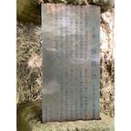 ③酒船石は何処にあるのですが、 意外にも同じ奈良県に有りました。 それは壺阪寺は奥の高取城の転用石として石垣に使われて居ました。  #酒船石の消失石 #サント芹沢鴨の写真 #明日香村