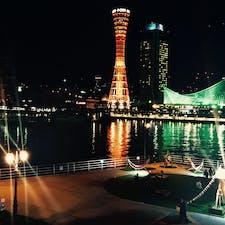 兵庫 神戸 ポートタワー