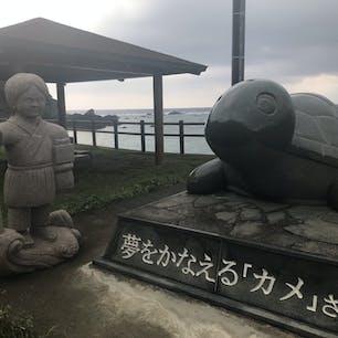 奄美大島 浦島太郎の起源の地?