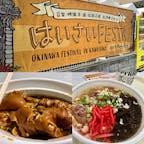 神奈川県川崎市で催されたはいさいFestaに行って来ました。