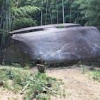 益田岩船  益田岩船(ますだのいわふね)は、奈良県橿原市白橿町にある石造物。奈良県指定史跡に指定されている(指定名称は「岩船」)。  飛鳥近辺の巨大石造物の中でも最大のものです。東西約11メートル、南北約8メートル、高さ約4.7メートルで、中央の上部から側面にかけて溝があり、上部には方形の穴が二つ開けられています。 用途は不明で、昔から石碑の台座、天体観測台など諸説ありましたが、現在は、横口式石槨(古墳)の製作途中で岩にひびが入ったため未完成のまま放置されたものとする説が有力です。          奈良観光JP  #明日香村 #サント芹沢鴨の写真