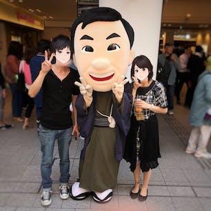 初めての旅行〜♪♪ 私の大好きな街【大阪】