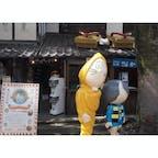 鬼太郎茶屋で、鬼太郎とねずみ男に会えました。  #東京 #深大寺