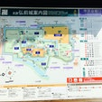 弘前城 案内図