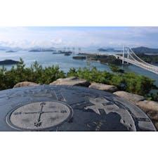 岡山県 〜鷲羽山展望台〜 駐車場から山頂まで徒歩 10分以内について瀬戸大橋を 一望することができます!