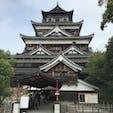久しぶり出張しました。 台風の影響で延泊した際に広島城に立ち寄りましたが、ボランティアの方が丁寧な説明をしてくれたので、原爆の事について理解が深まりました。