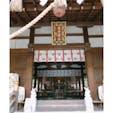 岡崎神社  綺麗でした😳