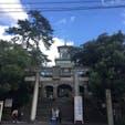 尾山神社⛩