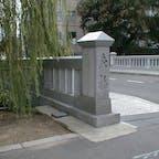 一条戻り橋  794年の平安京造営に際し、平安京の京域の北を限る通り「一条大路」に堀川を渡る橋として架橋された。橋そのものは何度も作り直されているが、現在も当時と同じ場所にある。平安中期以降、堀川右岸から右京にかけては衰退著しかったために、堀川を渡ること、即ち戻り橋を渡ることには特別の意味が生じ、さまざまな伝承や風習が生まれる背景となった。  #京都 #全国橋巡り #サント船長の写真