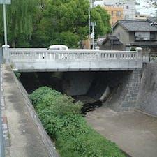一条戻り橋   #京都 #全国橋巡り #サント芹沢鴨の写真