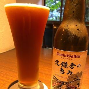 甘味やさんで小休憩 #北鎌倉