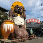栃木県益子町 ★★★☆☆  栃木県・益子町といえば、おしゃれな器が大集合する春と秋の「益子陶器市」で有名  コメント 有名な益子焼きの売り場が数多くあり、観光スポットとしても楽しめました  #益子市 #益子焼