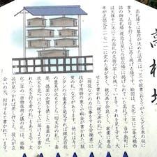 三條大橋  高札場   #京都 #日本百名橋 #全国橋巡り #サント芹沢鴨の写真