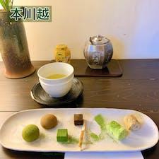 前から気になっていた狭山茶カフェ、和芳庵🍵  今回はさやまきっさこというメニューを注文🍃  いただいた狭山茶はそこまで香りが強くないけど青のりのような良い香り、味は海苔のような旨味が一番強くてその後に甘味がくる印象💡  ブールドネージュの抹茶は抹茶感少なめで、甘味より苦味の方が少しあった! ほうじ茶は香りが良く、甘味も少しあり、個人的にはほうじ茶味の方が美味しかった気がする(笑)  生チョコの抹茶はかなり甘く、ホワイトチョコ感が強くて苦味がほんのりあるかなーという印象! (個人的にはあまり好みではない甘さ💦) ほうじ茶の方は香りが強くて甘味も程良く、これは美味しかった!☺️  3つ目のスイーツは、丁度棒チョコが売り切れの為五家宝に変更💡 五家宝の抹茶は甘さと苦味のバランスが◎ ただ、ほうじ茶はほうじ茶感がほとんどなく、きな粉の味が強くて普通の五家宝と変わらない気がした(笑)   ちなみに友人からえんむすびというハートのケーキを一口貰ったけど、思ってたより固くて、ケーキ部分は自分でカップケーキやマドレーヌ等を作ったときの味に似てた(笑) 真ん中の抹茶チョコもかなり甘め😭 あまり好みの味ではなかったので、こちらはリピート予定なし。  個人的な総まとめとしては、期待しすぎた感があるお店💦 お茶が美味しかっただけにちょっと残念だったけど、テイクアウトならお茶単体を頂けるので、今後はテイクアウトで頼む予定🥺   #greentea #cafe #tearoom #kawagoe #saitama #japan #nagamineen #wahoan #matcha  #hojicha #sweets  #sweet #sayamacha #川越 #埼玉 #日本 #長峰園 #和芳庵  #さやまきっさこ #えんむすび #抹茶 #ほうじ茶 #狭山茶 #河越茶 #抹茶スイーツ #抹茶控 #抹茶好き #カフェ巡り #和菓子  #ijustlovegreentea
