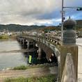 宇治橋  宇治橋(うじばし)は、646年(大化2年)に初めて架けられたという伝承のある、京都府宇治市の宇治川に架かる橋である。Wikipedia  日本百名橋に選ばれて居ます。  #京都 #日本百名橋 #全国橋巡り #サント芹沢鴨の写真