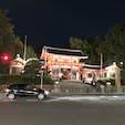 八坂神社  夜の姿も綺麗でした。