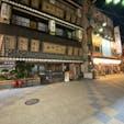 大阪新世界 2020年12月8日 新型コロナ渦の午後6時頃  #大阪 #新型コロナで #サント船長の写真
